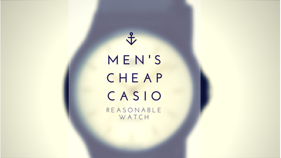 男性向けのチープカシオ