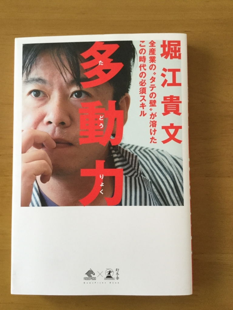 f:id:kita_san:20180722095249j:plain