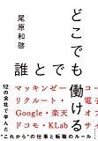 f:id:kita_san:20180729161707p:plain