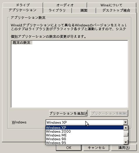 f:id:kita_yuta:20100615232806p:image