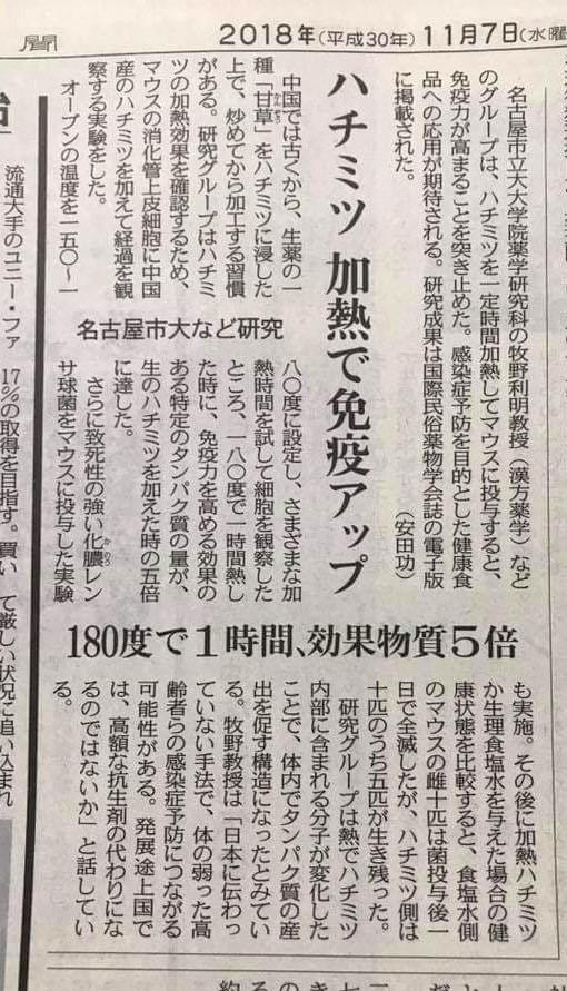f:id:kitaawaji-olive:20181109111531j:plain