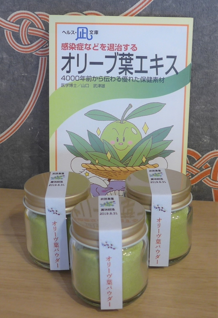 f:id:kitaawaji-olive:20190302141744j:plain