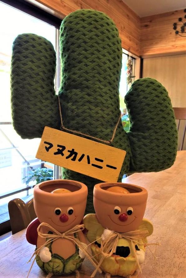 f:id:kitaawaji-olive:20200320113959j:plain
