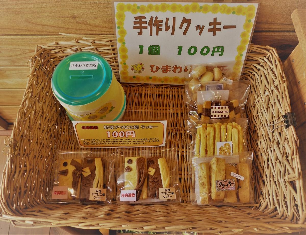 f:id:kitaawaji-olive:20200515131506j:plain