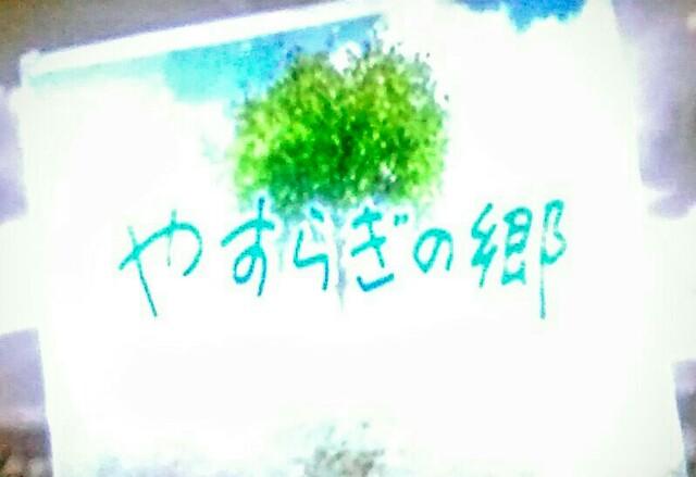 f:id:kitafumi:20170417194548j:image