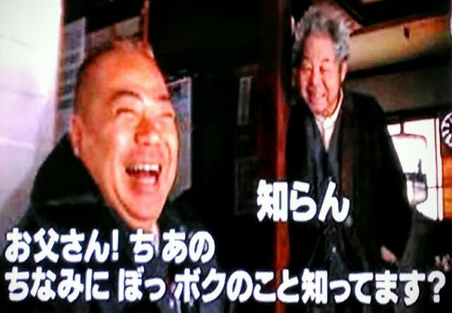 f:id:kitafumi:20170528204803j:image