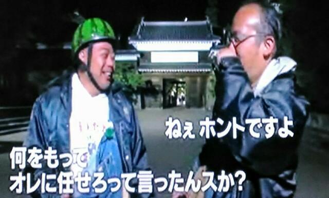 f:id:kitafumi:20170702123526j:image