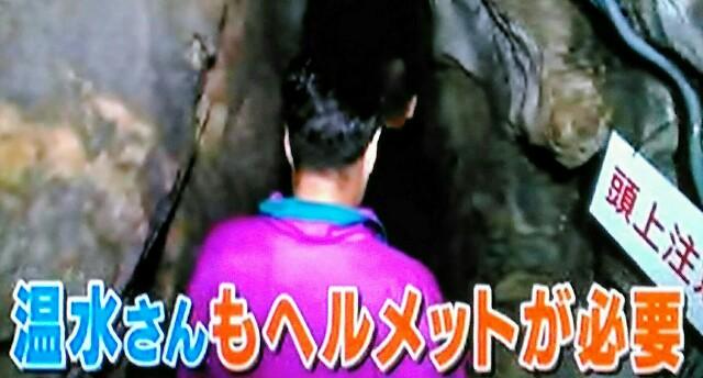 f:id:kitafumi:20170712221235j:image