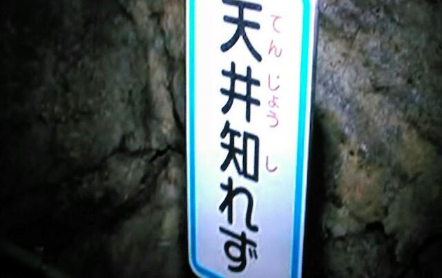 f:id:kitafumi:20170712221307j:image