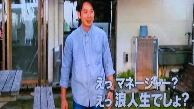 f:id:kitafumi:20170911121304j:image