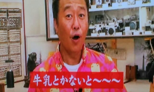f:id:kitafumi:20170919103224j:image