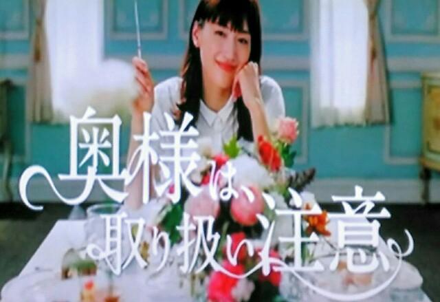 f:id:kitafumi:20171012191945j:image