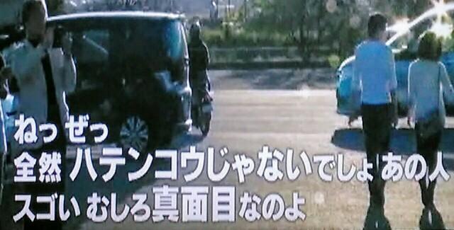 f:id:kitafumi:20171022215834j:image