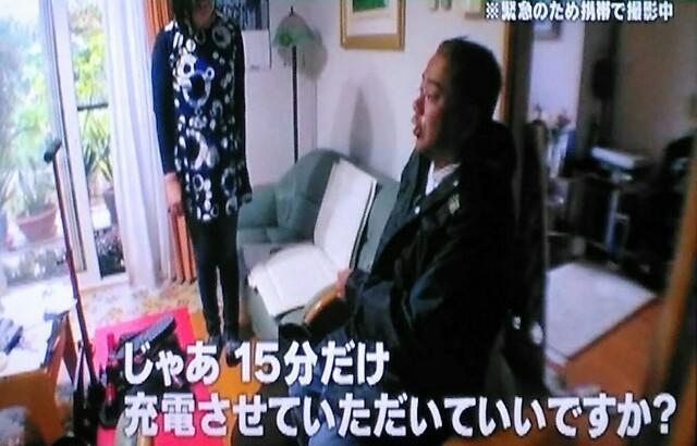 f:id:kitafumi:20171022220051j:image