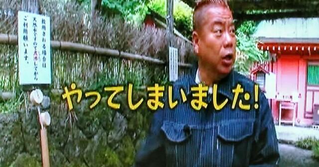 f:id:kitafumi:20171126223034j:image