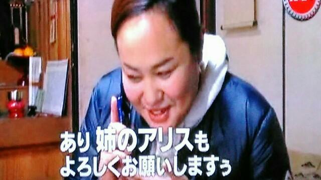 f:id:kitafumi:20171213094719j:image