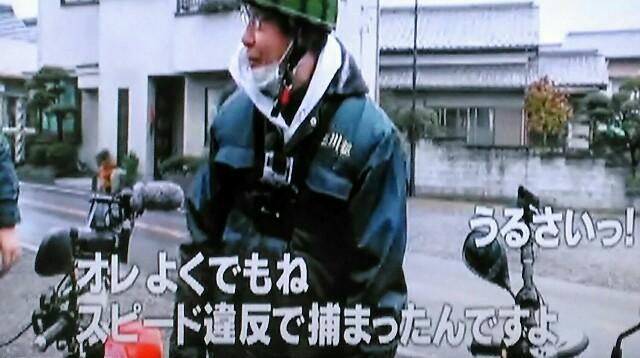 f:id:kitafumi:20180104193718j:image