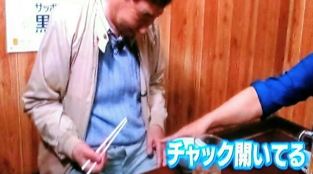 f:id:kitafumi:20180104200720j:image