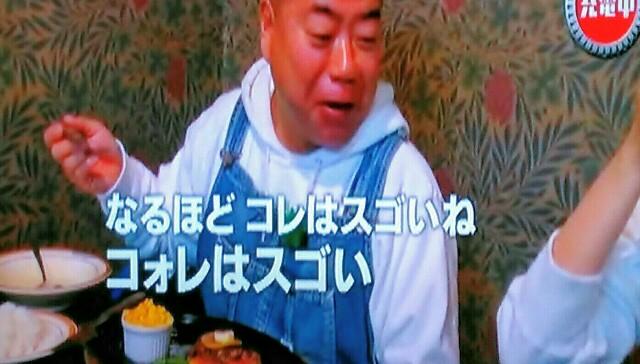 f:id:kitafumi:20180124001321j:image