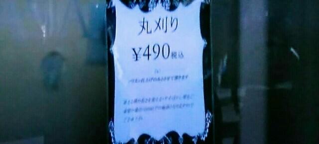 f:id:kitafumi:20180304103310j:plain