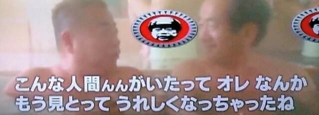 f:id:kitafumi:20180415181627j:plain