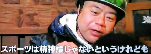 f:id:kitafumi:20180415181917j:plain