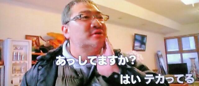 f:id:kitafumi:20180415181947j:plain