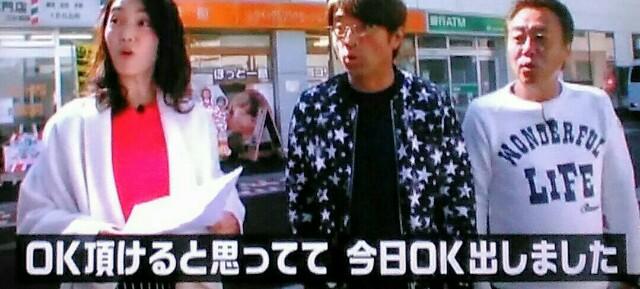 f:id:kitafumi:20180425095230j:plain