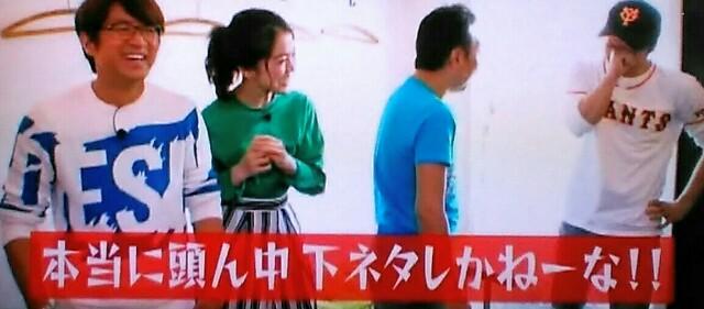 f:id:kitafumi:20180525092127j:plain