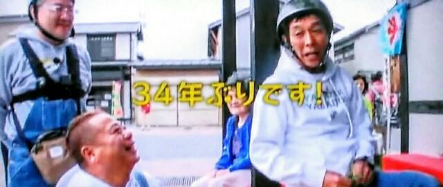f:id:kitafumi:20180725212223j:plain