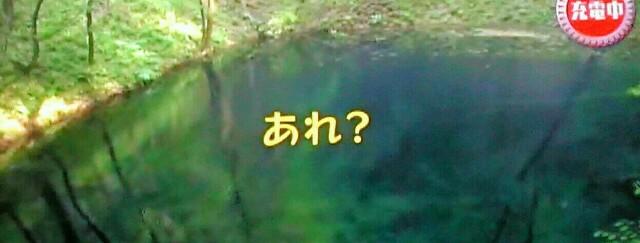 f:id:kitafumi:20180815224844j:plain