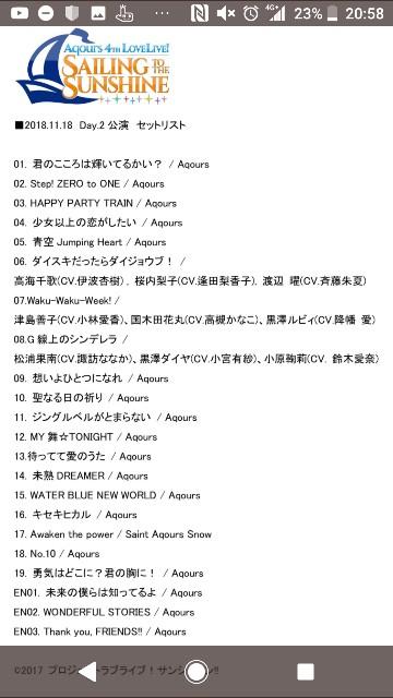 f:id:kitagawa-tatai0405:20181122184547j:image