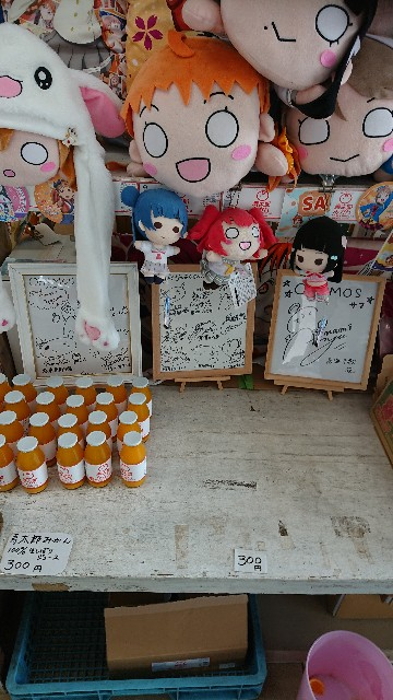 f:id:kitagawa-tatai0405:20190411140108j:image