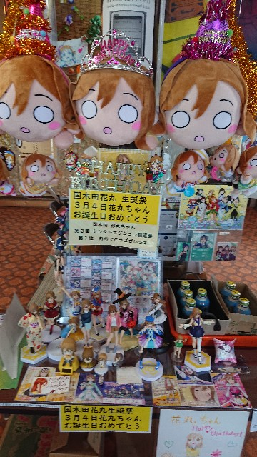 f:id:kitagawa-tatai0405:20190411140734j:image
