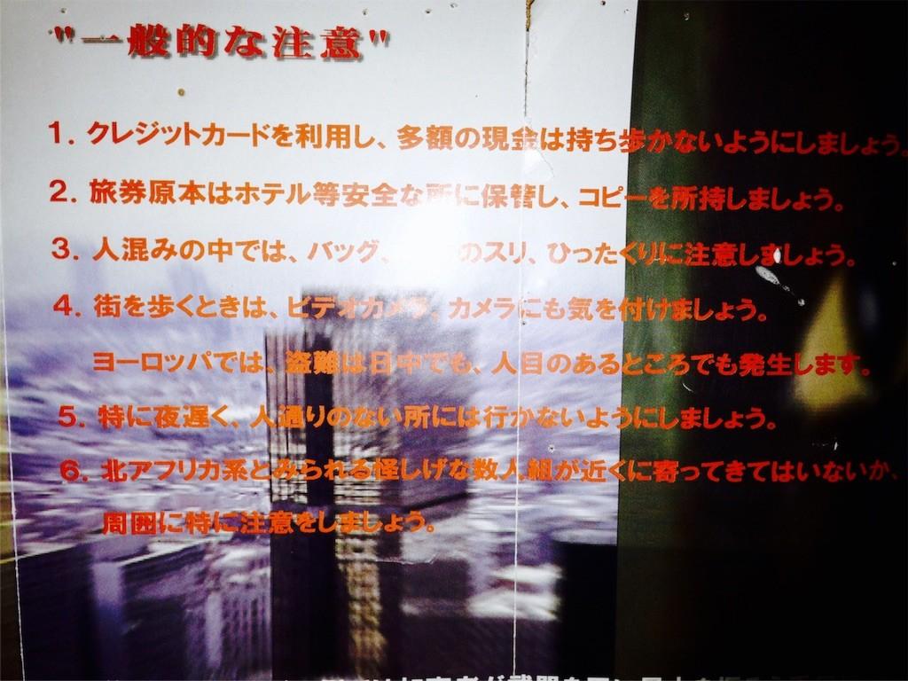 f:id:kitagawamika014:20160823233927j:image