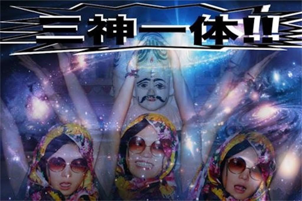 f:id:kitagawamika014:20161021003327j:image