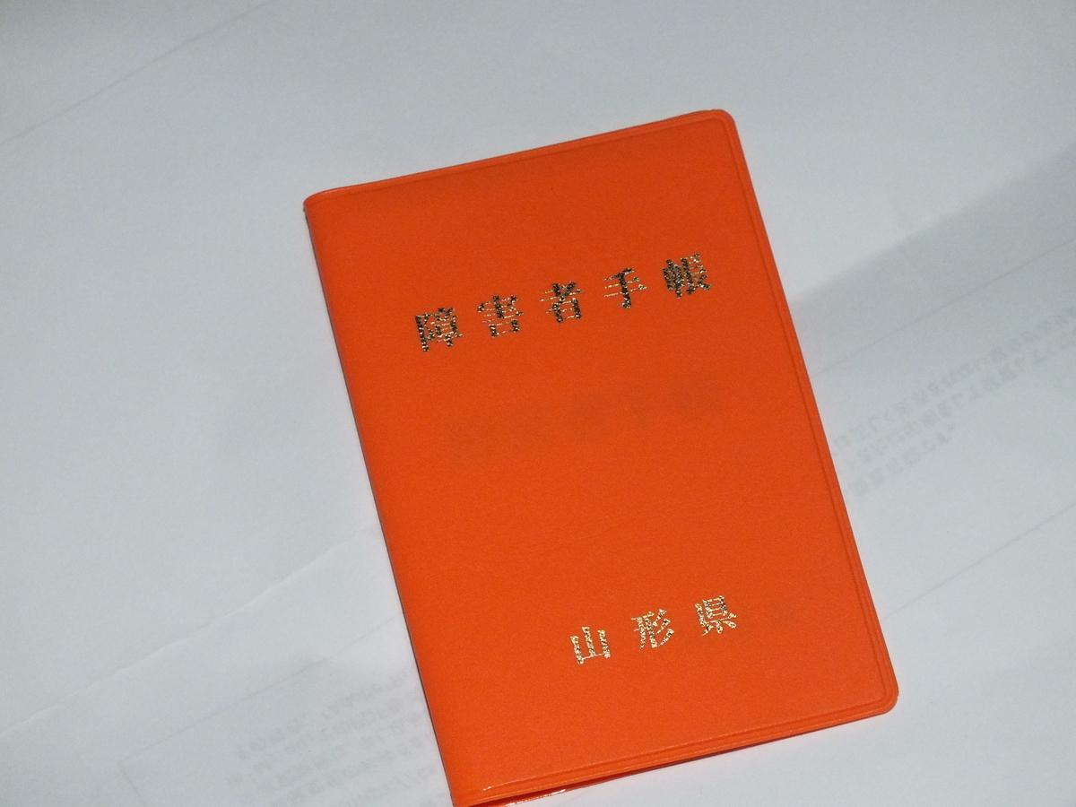 f:id:kitaguninooyaji:20210409200401j:plain