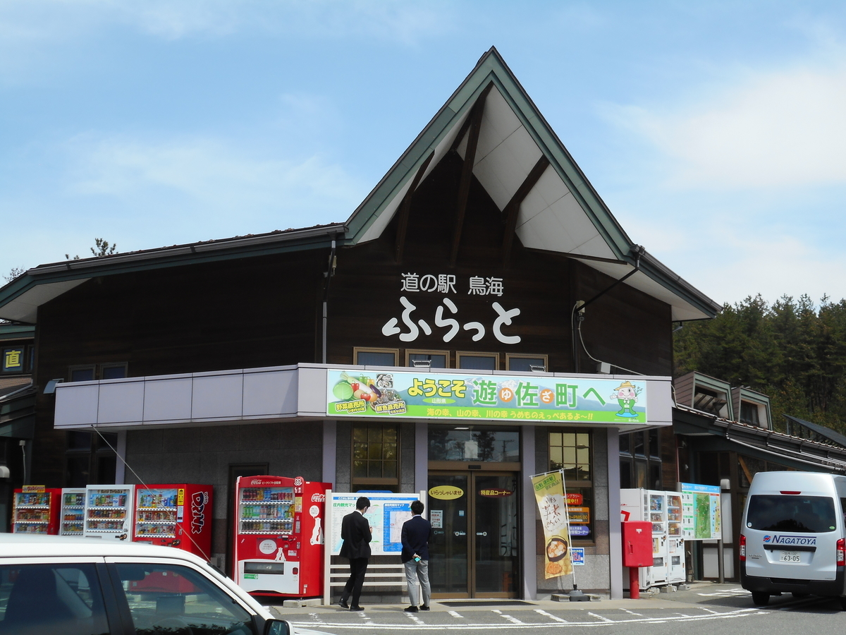 f:id:kitaguninooyaji:20210416163233j:plain