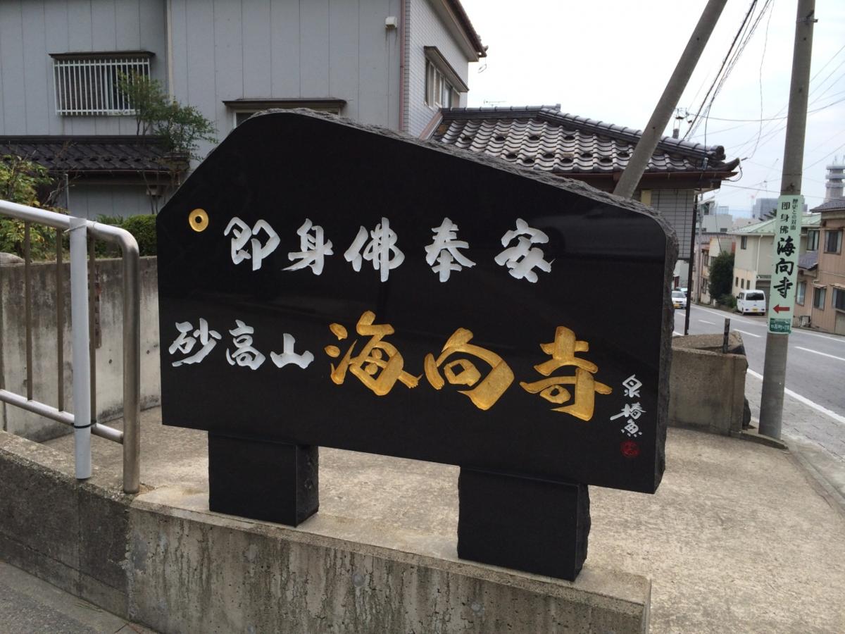 f:id:kitaguninooyaji:20210422184728p:plain