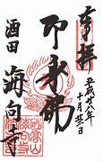f:id:kitaguninooyaji:20210422191702p:plain