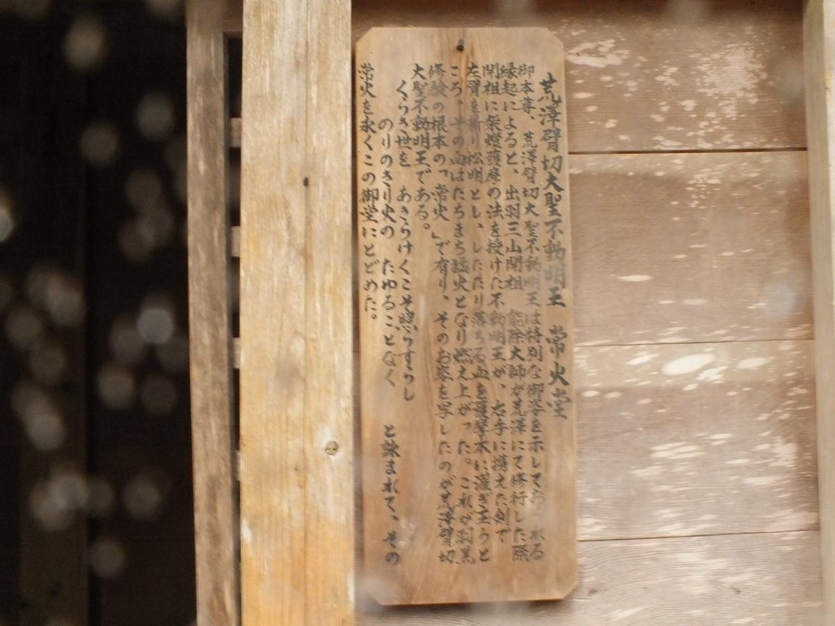 f:id:kitaguninooyaji:20210426180929j:plain