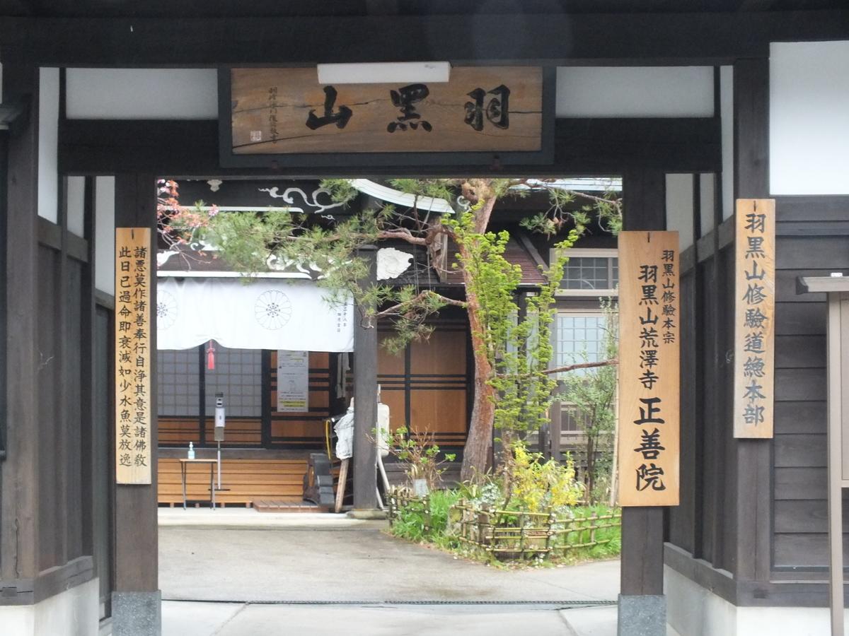 f:id:kitaguninooyaji:20210426181309j:plain