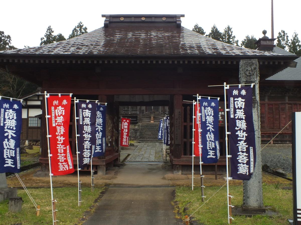 f:id:kitaguninooyaji:20210426182248j:plain