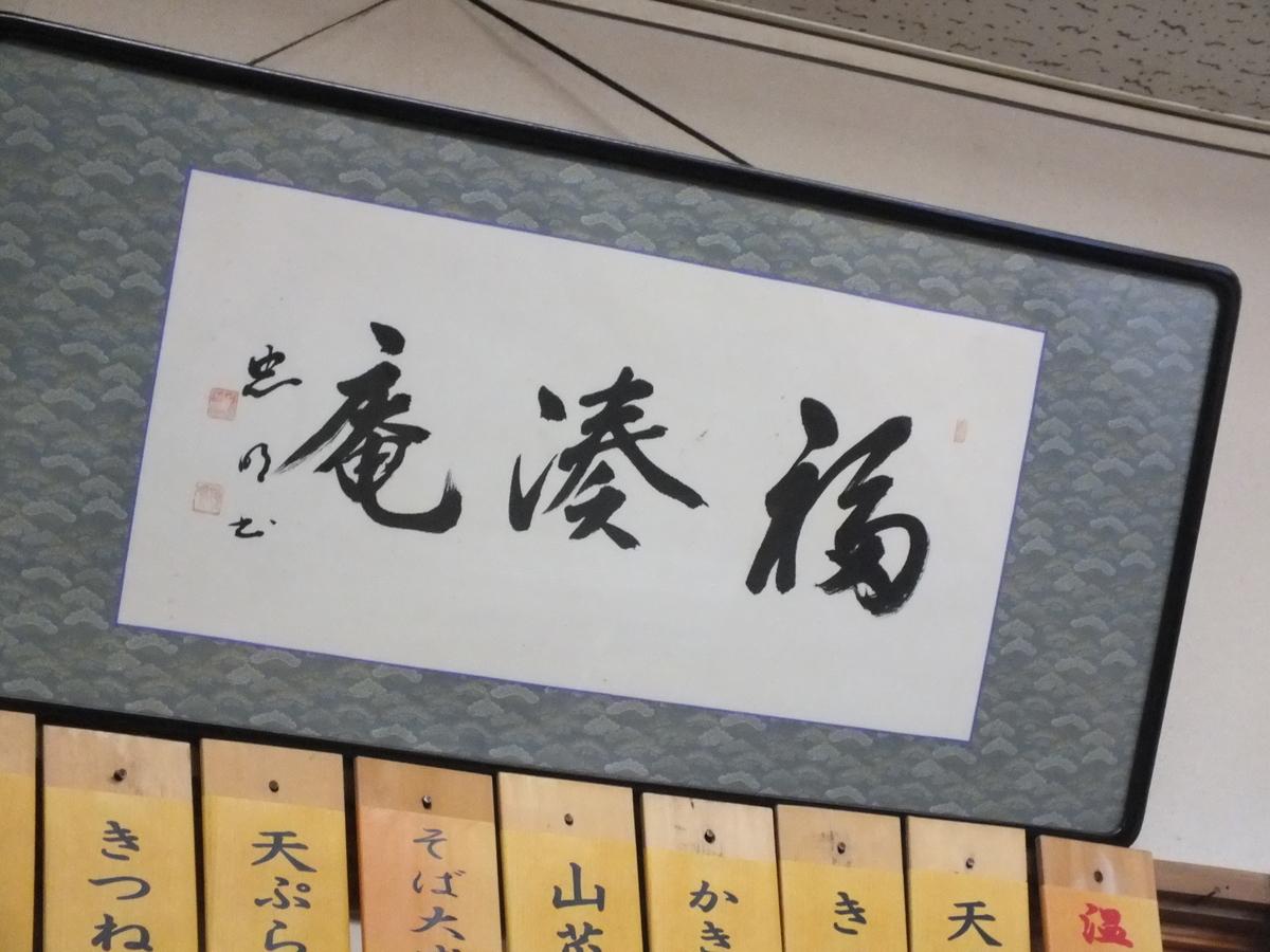 f:id:kitaguninooyaji:20210426183437j:plain