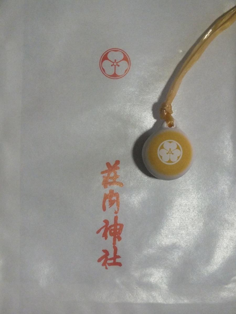 f:id:kitaguninooyaji:20210503175634j:plain