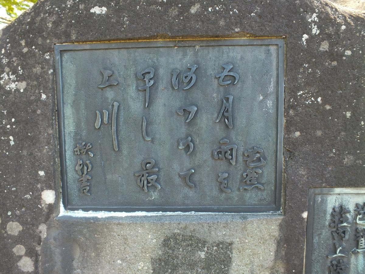 f:id:kitaguninooyaji:20210506202704j:plain