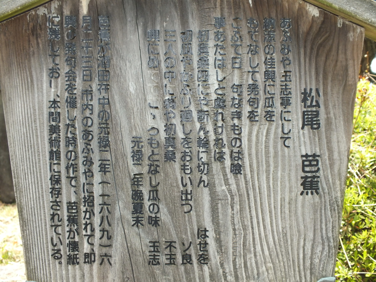 f:id:kitaguninooyaji:20210509202618j:plain