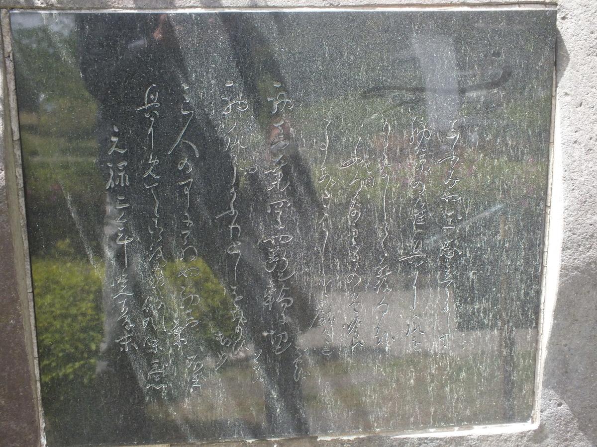 f:id:kitaguninooyaji:20210509202709j:plain