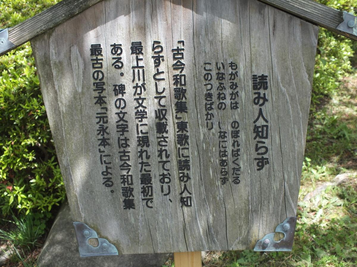 f:id:kitaguninooyaji:20210509202842j:plain