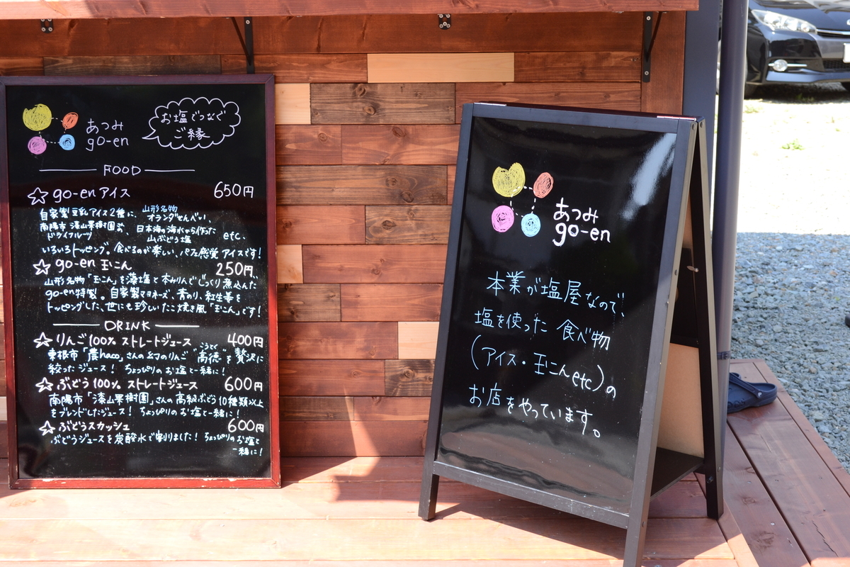 f:id:kitaguninooyaji:20210612155519j:plain